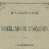 J.V. Hendriks