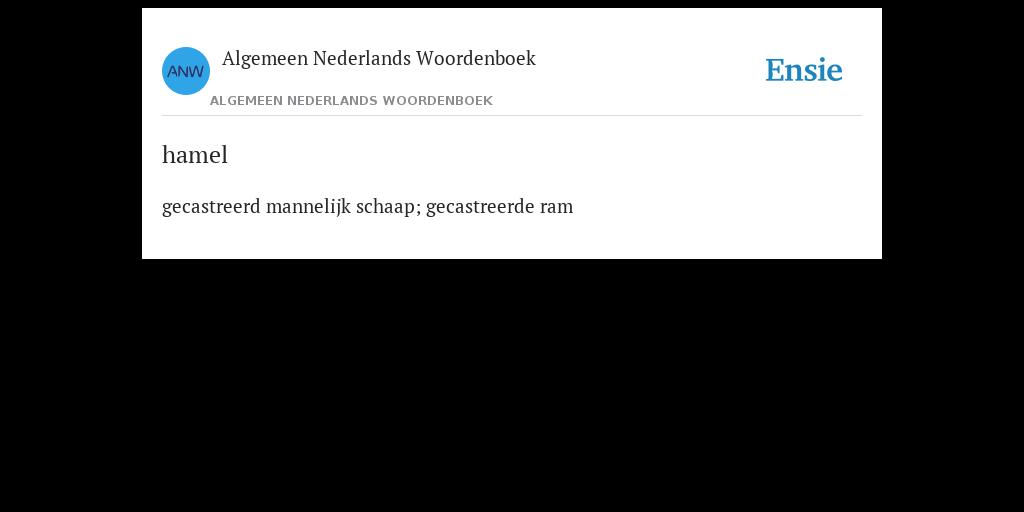 mot ANW (Algemeen Nederlands Woordenboek)