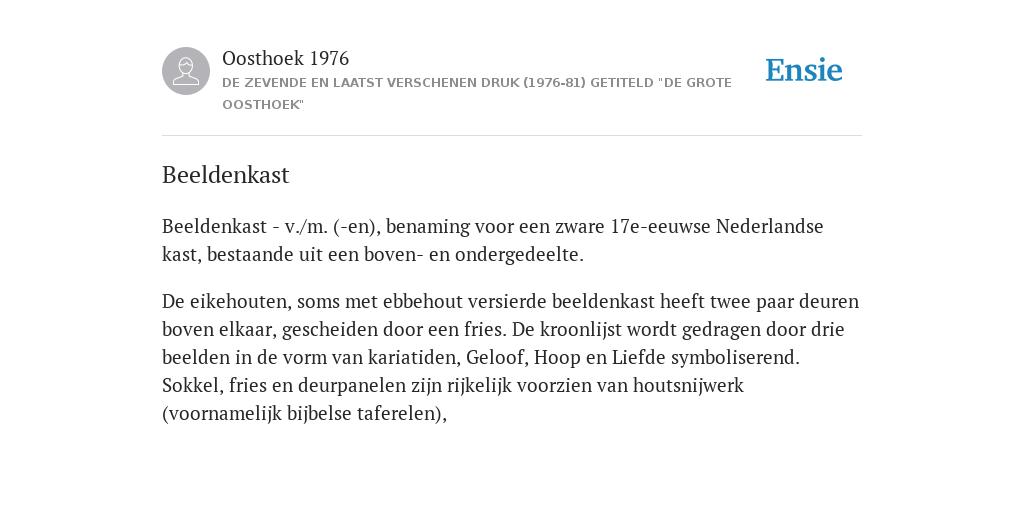 Beeldenkast De Betekenis Volgens Oosthoek 1976