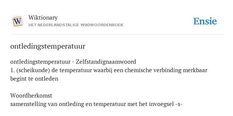 Ontledingstemperatuur De Betekenis Volgens Wiktionary