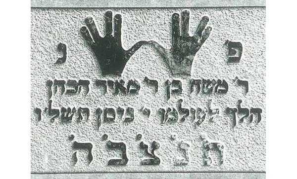 Twee gespreide en zegenende handen van een Kohen op het joodse gedeelte van de Algemene Begraafplaats te Dedemsvaart